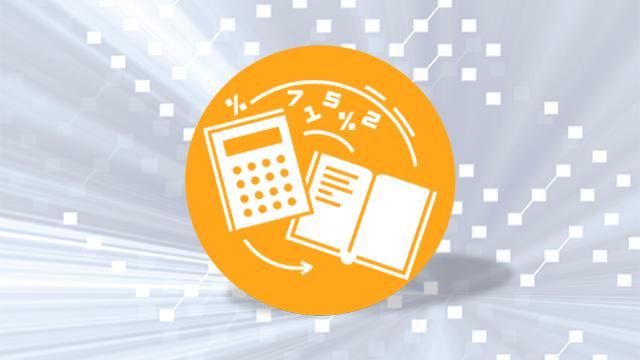 مبانی حسابداری مالی