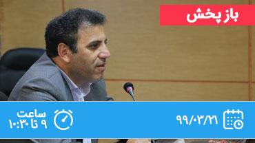 نشست «دورکاری در نظام اداری، الزامات و چالش ها»