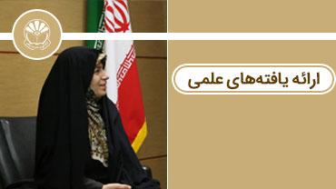 واکاوی مدیریت زنان